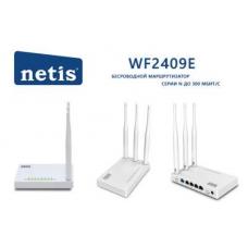 NETIS WF2409Е