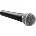 Микрофоны (3)