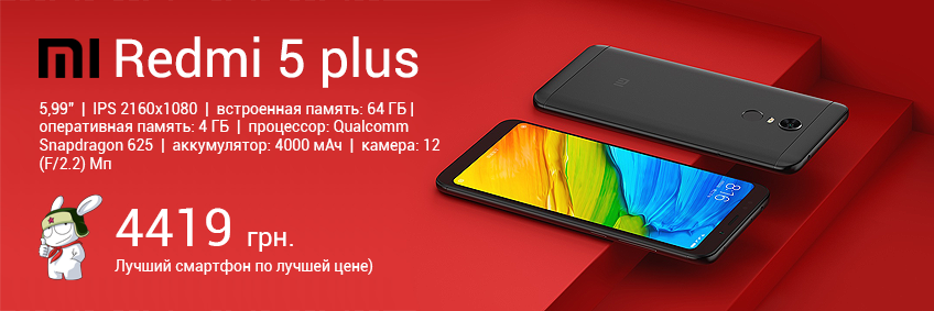 Xiaomi Redmi 5 Plus 4/64GB Black