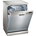 Посудомоечные машины (10)