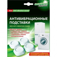Green&Clean Антивибрационные подставки