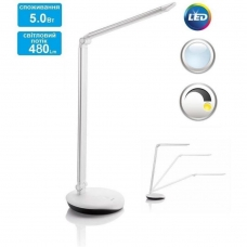 Philips Lever LED 5W Silver (915004933401)