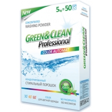 Green&Clean Professional Color Automat 5 кг (50 стирок)
