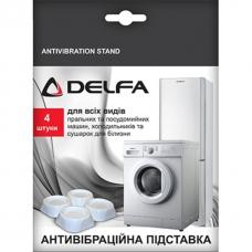 Подставки для стиральных машин Delfa ФПА-1 Прозрачная